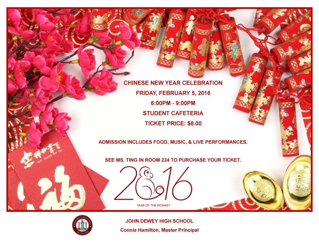 JDHS 2016 Chinese New Year