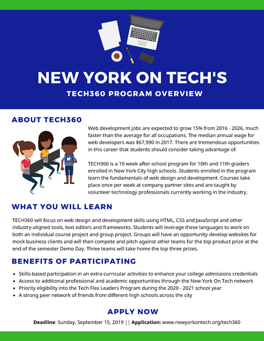 New York on Tech's | John Dewey High School