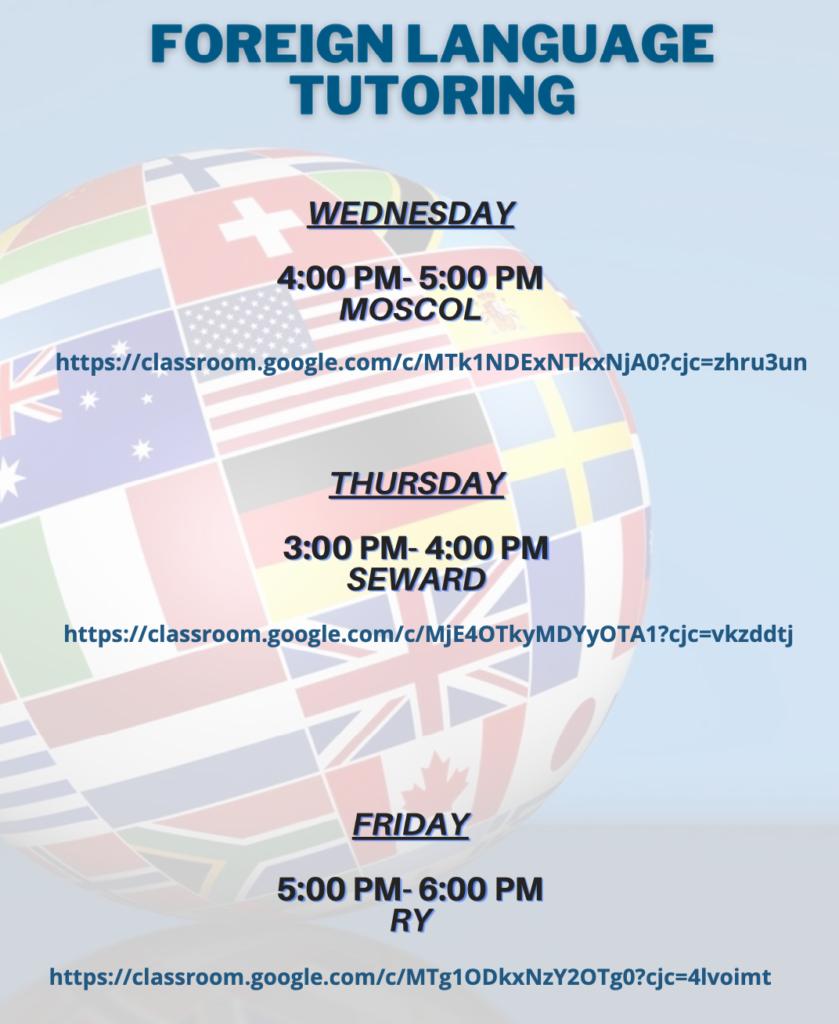 Foreign Language Tutoring